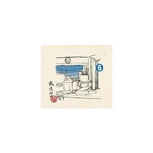 松本人志/高須光聖 / 放送室 6 2002.09.19〜2002.11.21(完全生産限定盤) [CD]|ggking
