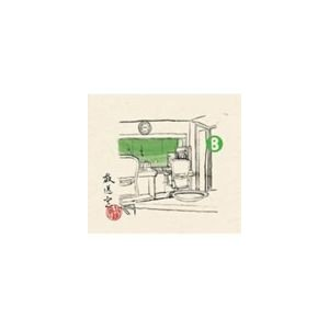 松本人志/高須光聖 / 放送室 8 2003.02.06〜2003.04.10(完全生産限定盤) [CD]|ggking