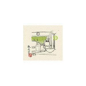 松本人志/高須光聖 / 放送室 9 2003.04.17〜2003.06.19(完全生産限定盤) [CD]|ggking