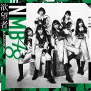 NMB48 / 欲望者(Type-C/CD+DVD) [CD]|ggking