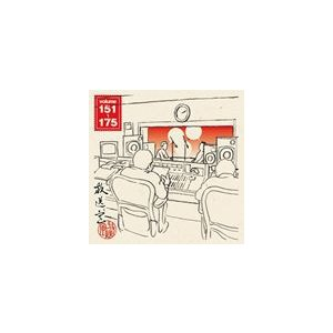 松本人志 / 放送室 VOL.151〜175(CD-ROM ※MP3) [CD-ROM]|ggking