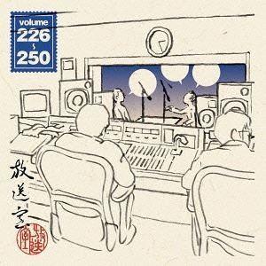 松本人志 / 放送室 VOL.226〜250(CD-ROM ※MP3) [CD-ROM]|ggking