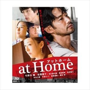 at Home [Blu-ray]|ggking