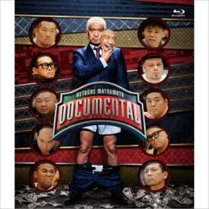 HITOSHI MATSUMOTO Presents ドキュメンタル シーズン1 [Blu-ray] ggking