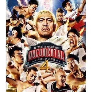 HITOSHI MATSUMOTO Presents ドキュメンタル シーズン4 [Blu-ray] ggking
