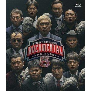 HITOSHI MATSUMOTO Presents ドキュメンタル シーズン5 [Blu-ray] ggking