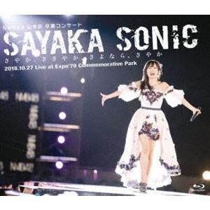 種別:Blu-ray NMB48 解説:秋元康のプロデュースによりAKB48の姉妹グループとしてSK...