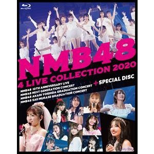 NMB48 4 LIVE COLLECTION 2020 [Blu-ray]|ggking