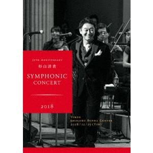 杉山清貴/35th Anniversary 杉山清貴 Symphonic Concert 2018 at 新宿文化センター [Blu-ray]|ggking