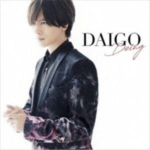 """種別:CD DAIGO 解説:ミュージシャン、タレント、俳優などマルチに活躍している""""DAIGO(ダ..."""