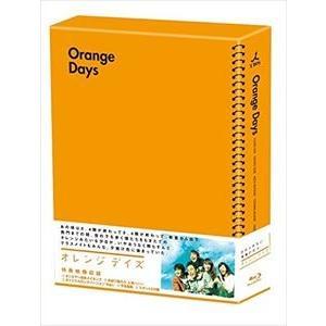 オレンジデイズ Blu-ray BOX [Blu-ray]|ggking