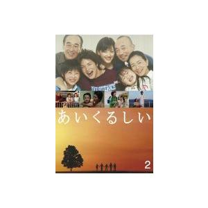 あいくるしい 第2巻 [DVD]|ggking
