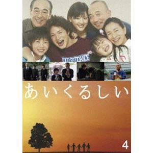 あいくるしい 第4巻 [DVD]|ggking