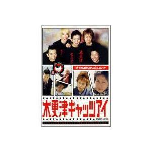 木更津キャッツアイ 第5巻 (最終巻) [DVD]|ggking