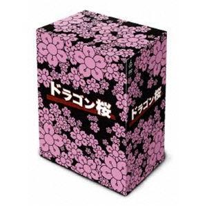 ドラゴン桜 DVD-BOX [DVD]|ggking