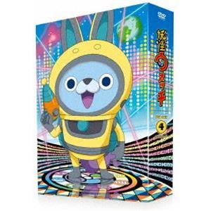 妖怪ウォッチ DVD-BOX4 [DVD]|ggking