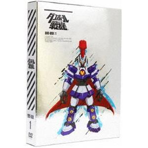 ダンボール戦機 DVD-BOX1 [DVD]|ggking