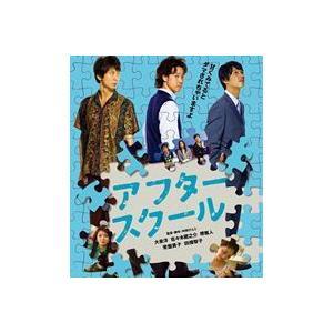 アフタースクール Blu-ray [Blu-ray]|ggking