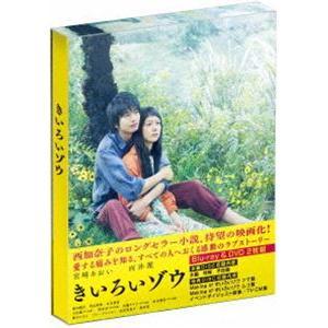 きいろいゾウ【Blu-ray】 [Blu-ray] ggking