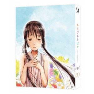 種別:Blu-ray 木野日菜 岸誠二 解説:幼い頃から姉にゲームで負けては言うことを聞かされていた...