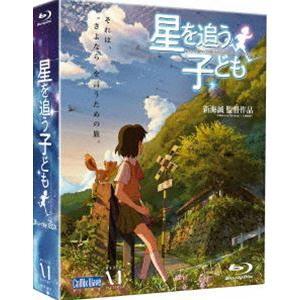 劇場アニメーション 星を追う子ども Blu-ray BOX(特別限定生産版) [Blu-ray]|ggking