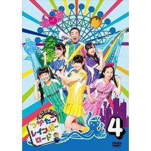 目指せ甲子園! つかたこレインボーロード 4 [DVD]|ggking