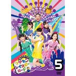 目指せ甲子園! つかたこレインボーロード 5 [DVD]|ggking