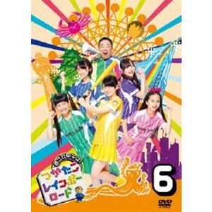 目指せ甲子園! つかたこレインボーロード 6 [DVD]|ggking