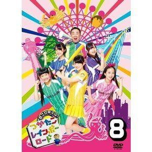 目指せ甲子園! つかたこレインボーロード 8 [DVD]|ggking
