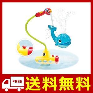 電池の力で水をくみあげてシャワーで遊ぶとっても楽しいおもちゃです。  シャワーは手に持ちやすいように...