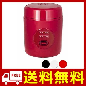 ●1人暮らしに最適な0.5合(お茶碗1杯分)~1.5合(お茶碗3杯分)まで炊けるミニライスクッカー。...