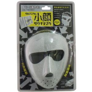 【メンズ】コジット ゲルマニウム 小顔 サウナ マスク 男性用 フェイスケア 美容 フェイスライン リフトアップ 小顔対策 ggtokyo