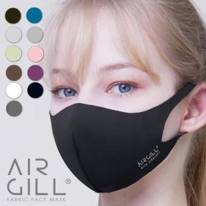 【3枚セット】 AIR GILL MASK マスク ファッションマスク エアギル 血色マスク 消臭 抗菌 撥水 曇り軽減 苦しくない 花粉対策 防臭 伸縮性 ストレッチ 快適|ggtokyo