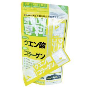 【送料無料】【3個セット】燃やしま専科レモン風味スティックタイプ(10g×7本入り)清涼飲料 運動 便利 アウトドア スポーツ 飲みやすいコラーゲン クエン酸|ggtokyo