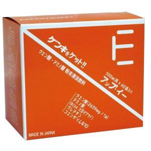 アップ・イー(7g×60袋入り) スポーツ 疲れ サポート クエン酸 BCAAアミノ酸 ビタミン ミネラル 元気 体調管理 不規則 おいしい 飲むだけ 簡単 健康|ggtokyo