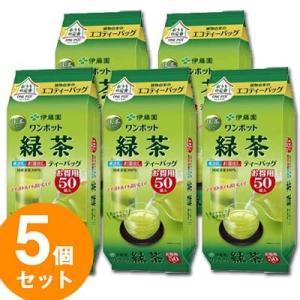 【送料無料】【5袋】 ワンポットエコティーバッグ 抹茶入り緑茶 50袋 ティーパック 抹茶 緑茶 お茶 急須 茶葉 簡単 水出し お湯だし カテキン お徳用|ggtokyo