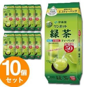 【送料無料】【10袋セット】 ワンポットエコティーバッグ 抹茶入り緑茶 50袋 ティーパック 抹茶 緑茶 お茶 急須 茶葉 簡単 水出し お湯だし カテキン お徳用|ggtokyo