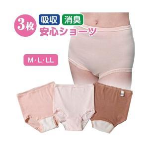 【3枚セット】 M〜LL 女性用吸水ショーツ 軽失禁 多量吸収 素早く消臭!尿もれパッド付き 送料無料|ggtokyo