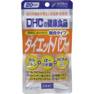 【送料無料】【3個セット】DHC ダイエットパワー 20日分 60粒 サプリメント ダイエット フォースコリー 食物繊維 ダイエットサプリ 健康食品  健康【代引不可】|ggtokyo