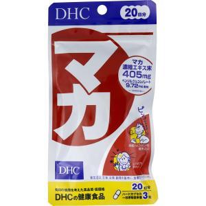 【送料無料】【3個セット】 DHC マカ 20日分 60粒 サプリメント 健康食品 活力 アミノ酸 ビタミン ミネラル セレン ガラナエキス 亜鉛 濃厚エキス 年齢 中高年 ggtokyo