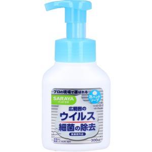 【5個】ハンドラボ 薬用ハンドソープ 本体 300mL【せっけん 泡】キメ細やかな泡で手肌をしっかり殺菌・消毒|ggtokyo