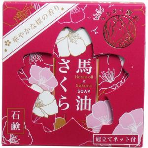 【5個】馬油さくら石鹸 100g  (泡立てネット付) 【人気の桜香るピンク色の固形石けん】     プレゼント 贈り物 うるおう エキス 馬油 海藻 香り 無鉱物油|ggtokyo
