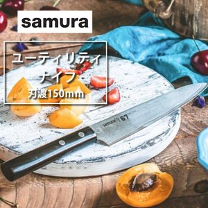 samura ユーティリティナイフ  ダマスカス67 包丁 ナイフ キッチン ダマスカス 鋼 料理 高級 ギフト 贈り物 プロ シェフ 軽い 切れ味 家庭用 錆びにくい 両刃|ggtokyo