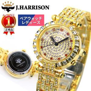 【正規代理店公認店舗】 ジョンハリソン J.HARRISON  天然ルビー1石シャーニング電池式電波時計【レディース】 JH-088L 時計 腕時計 レディース 【代引不可】|ggtokyo