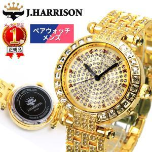 【正規代理店公認店舗】 ジョンハリソン J.HARRISON  天然ルビー1石シャーニング電池式電波時計【メンズ】 JH-088M 時計 腕時計 メンズ ブランド 【代引不可】|ggtokyo