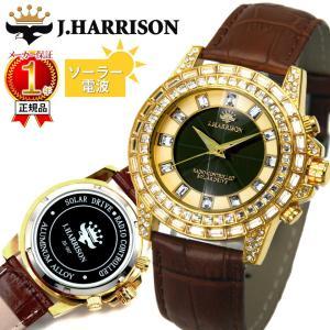 【正規代理店公認店舗】 ジョンハリソン J.HARRISON シャニングソーラー電波時計革ベルト JH-097GB 時計 腕時計 メンズ ブランド 【代引不可】|ggtokyo