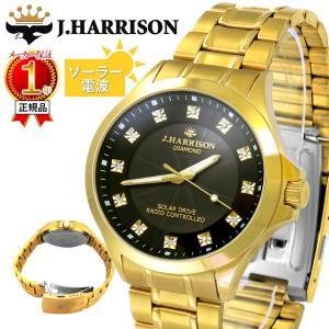 【正規代理店公認店舗】 ジョンハリソン J.HARRISON 天然ダイヤ12石 ソーラー電波時計 JH-1974gb 時計 腕時計 メンズ ブランド 【代引不可】|ggtokyo