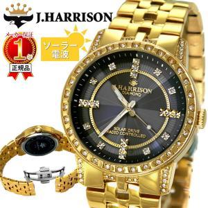【正規代理店公認店舗】 ジョンハリソン J.HARRISON 天然ダイヤ付き シャイニング ソーラー電波時計 JH-1980gb 時計 腕時計 メンズ ブランド 【代引不可】|ggtokyo
