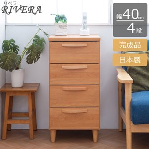 【Rivera】シリーズ 北欧スタイル スリムチェスト 40cm ナチュラル|ggtokyo