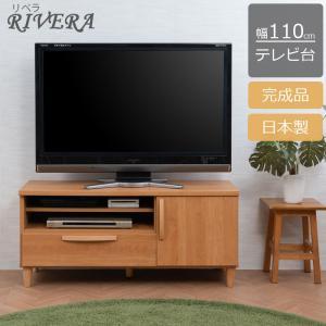 【Rivera】シリーズ 北欧スタイル ローチェスト 110cm ナチュラル|ggtokyo